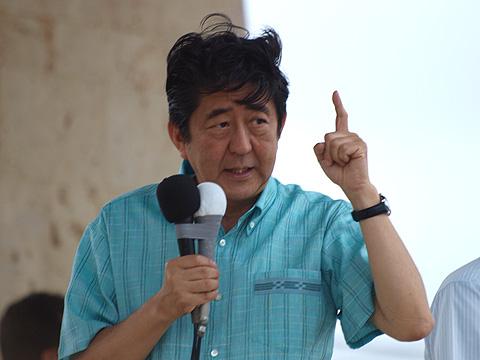 安倍晋三内閣総理大臣
